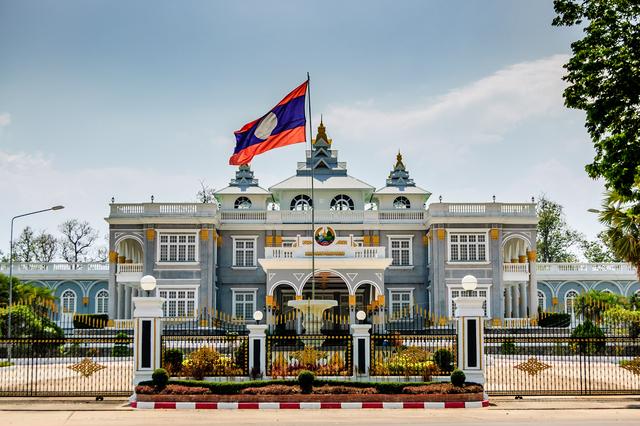 Overall Laos