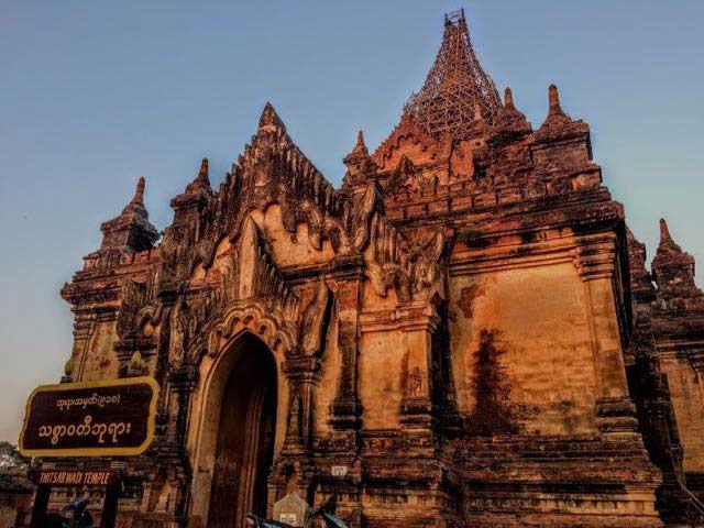 Mysterious Yangon Bagan